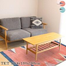 TET rug 130×190cm 【2color】