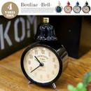 Bouliac -Bell-置時計