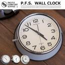 WALL CLOCK OC143