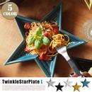 TwinkleStar Plate L