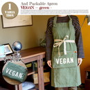 AND PACKABLE APRON  ビーガングリーン
