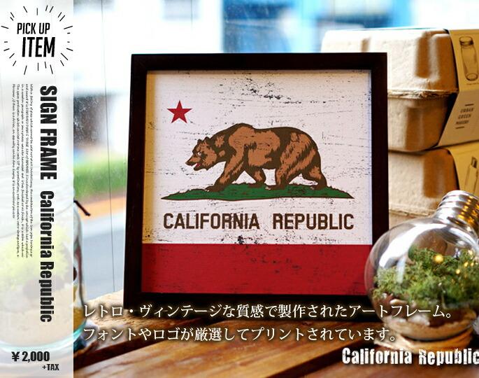 California Repubic