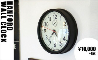 HANFORD WALL CLOCK