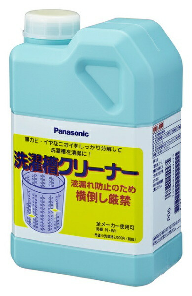 パナソニックPanasonic洗濯槽クリーナー(塩素系)N-W1[NW1]panasonic