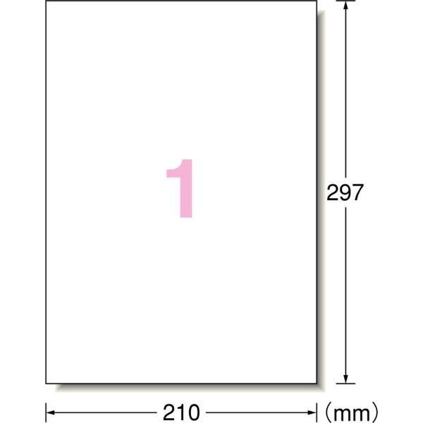 エーワンA-oneレーザープリンタラベルホワイト31031[A4/10シート/1面/マット]【aoneC2009】