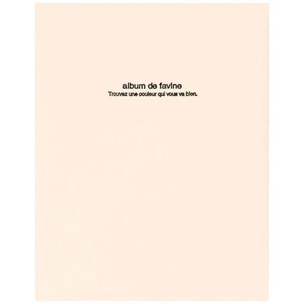 ナカバヤシNakabayashi100年台紙アルバム/ドゥファビネ(A4サイズ/フエルアルバム/ホワイト)アH-A4D-161-W[アHA4D161W]