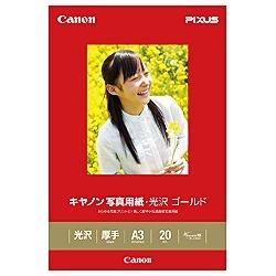 キヤノンCANON写真用紙・光沢ゴールド(A3・20枚)GL-101A320[GL101A320]【wtcomo】