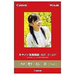キヤノンCANON写真用紙・光沢ゴールド(A3ノビ・20枚)GL-101A3N20[GL101A3N20]【wtcomo】