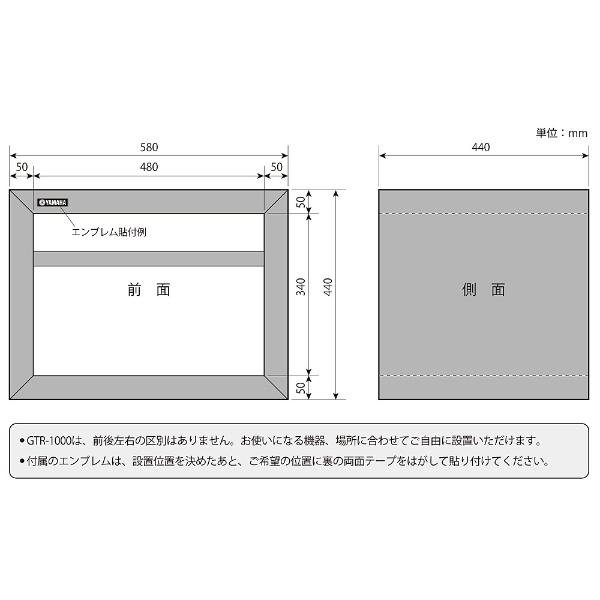 ヤマハYAMAHAオーディオラック(ブラウンバーチ)GTR-1000MB