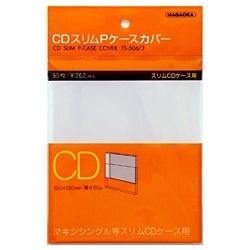 ナガオカNAGAOKACDスリムケースカバーTS-506/3[TS5063]