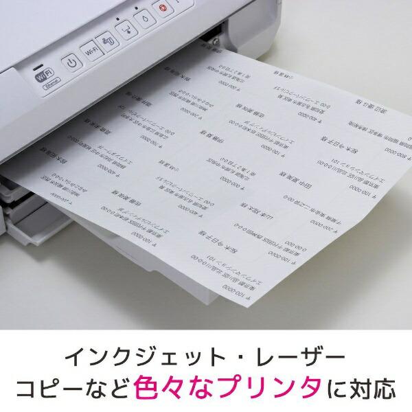 エーワンA-oneラベルシールプリンタ兼用ホワイト73220[A4/100シート/20面/マット]【aoneC2009】