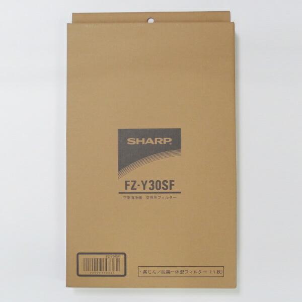 シャープSHARP【空気清浄機用フィルター】セット(集じん+脱臭一体型フィルター)FZ-Y30SF[空気清浄機フィルターFZY30SF]