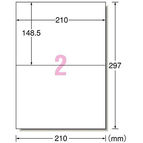 エーワンA-oneラベルシールプリンタ兼用ホワイト31542[A4/100シート/2面/マット]【rb_mmme】