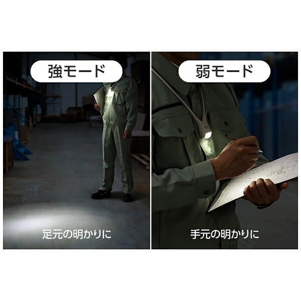 パナソニックPanasonicBF-AF10P-KLEDネックライトBF-AF10P-K[BFAF10PK]panasonic