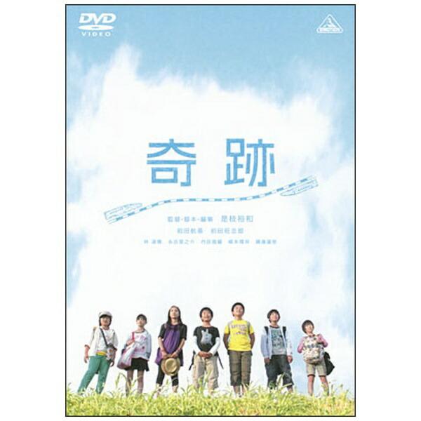 バンダイビジュアルBANDAIVISUAL奇跡通常版【DVD】