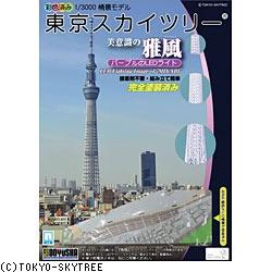 童友社DOYUSHA1/3000彩色済み情景モデル東京スカイツリー(R)美意識の雅風(パープルのLED)
