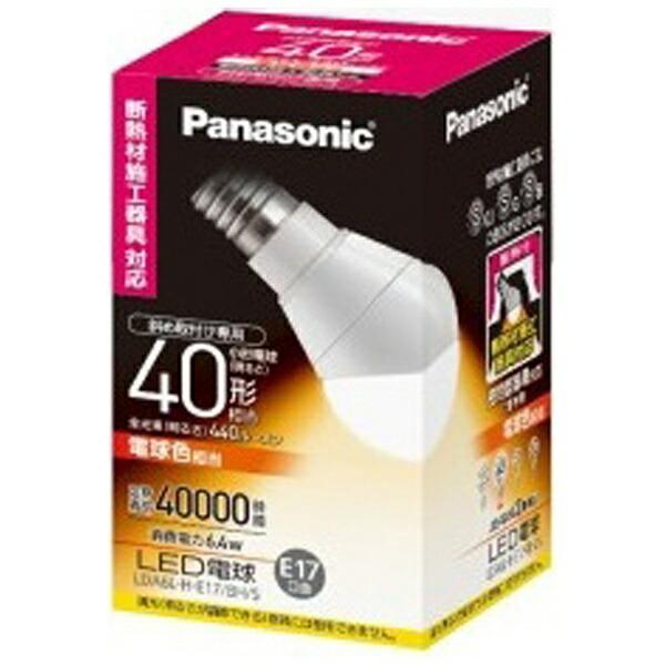 パナソニックPanasonicLDA6L-H-E17/BH/SLED電球斜め取付け専用・断熱材施工器具対応タイプ小形電球形ホワイト[E17/電球色/1個/40W相当/一般電球形][LDA6LHE17BHS]