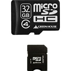 グリーンハウスGREENHOUSEmicroSDHCカードGH-SDMRHC*4シリーズGH-SDMRHC32G4[32GB/Class4][GHSDMRHC32G4]