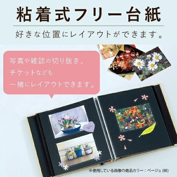 セキセイSEKISEIミニフリーアルバムフリー黒台紙10枚HARPERHOUSE(ハーパーハウス)リネンXP-1001-42[XP1001]