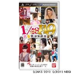 バンダイナムコエンターテインメントBANDAINAMCOEntertainmentAKB1/149恋愛総選挙通常版【PSP】