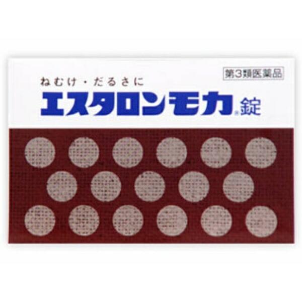 【第3類医薬品】エスタロンモカ(24錠)〔眠気覚まし〕【wtmedi】エスエス製薬SSP