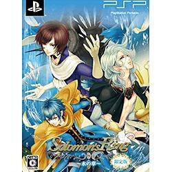 PLANPEACEプランピースSolomon'sRing水の章限定版【PSPゲームソフト】