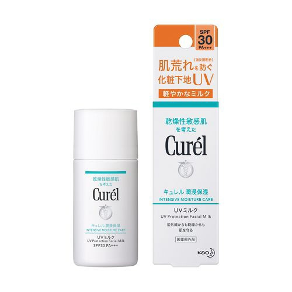 花王KaoCurel(キュレル)UVミルク(30ml)SPF30[日焼け止め]
