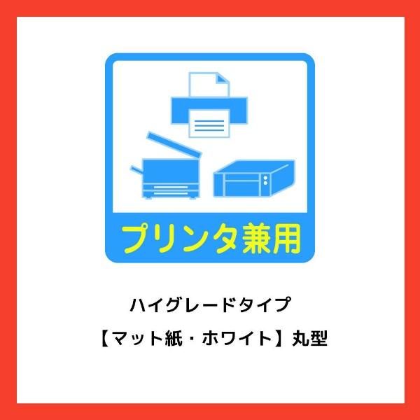 エーワンA-oneラベルシールプリンタ兼用ホワイト75248[A4/20シート/48面/マット]【rb_mmmf】