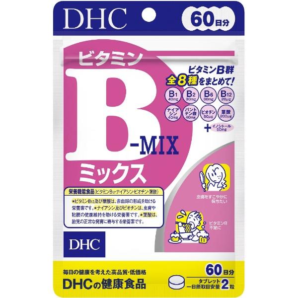 DHCディーエイチシーDHC(ディーエイチシー)ビタミンBミックス60日分(120粒)〔栄養補助食品〕【rb_pcp】