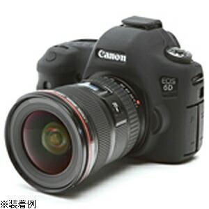 ジャパンホビーツールJapanHobbyToolイージーカバーCanonEOS6D用(ブラック)