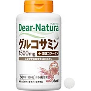 アサヒグループ食品AsahiGroupFoodsDear-Natura(ディアナチュラ)グルコサミンwith2型コラーゲン(360粒)〔栄養補助食品〕【wtcool】