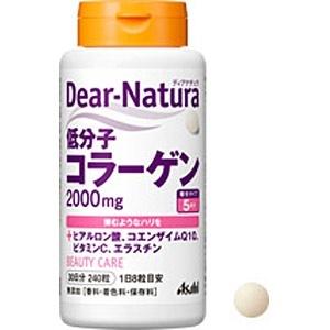 アサヒグループ食品AsahiGroupFoodsDear-Natura(ディアナチュラ)低分子コラーゲン(240粒)〔栄養補助食品〕
