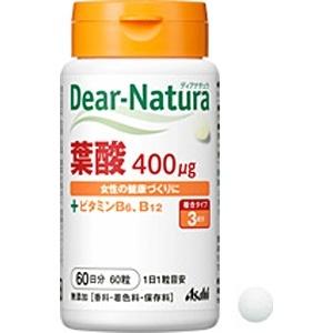 アサヒグループ食品AsahiGroupFoodsDear-Natura(ディアナチュラ)葉酸(60粒)〔栄養補助食品〕【wtcool】