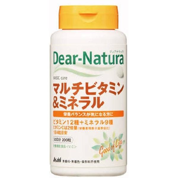 アサヒグループ食品AsahiGroupFoodsDear-Natura(ディアナチュラ)マルチビタミン&ミネラル(200粒)〔栄養補助食品〕【wtcool】