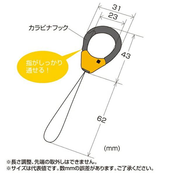 サンワサプライSANWASUPPLY〔フィンガーストラップ〕フィンガーストラップ(オレンジ)DG-ST37OR[DGST37OR]