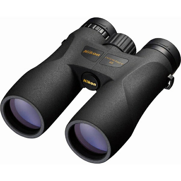 ニコンNikon8倍双眼鏡「PROSTAFF5(プロスタッフ5)」8×42[PS58X42]
