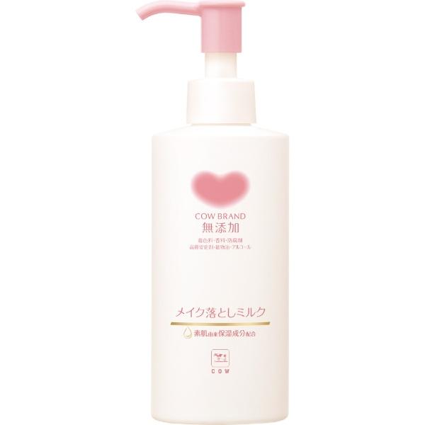 牛乳石鹸カウブランド無添加メイク落としミルク(150ml)