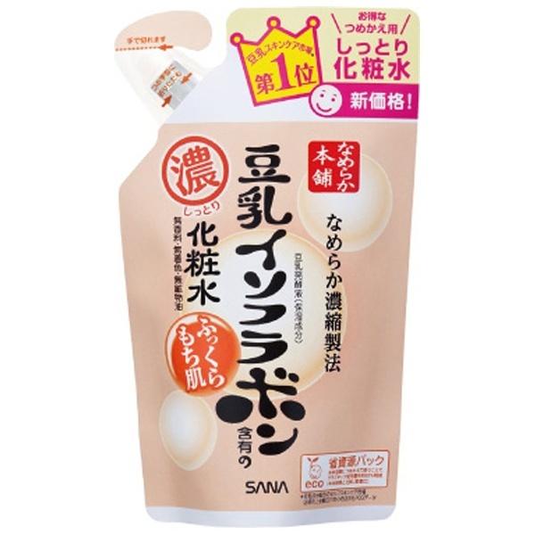 常盤薬品TOKIWAPharmaceuticalSANA(サナ)なめらか本舗豆乳イソフラボン含有のしっとり化粧水(180ml)つめかえ用[化粧水]【wtcool】