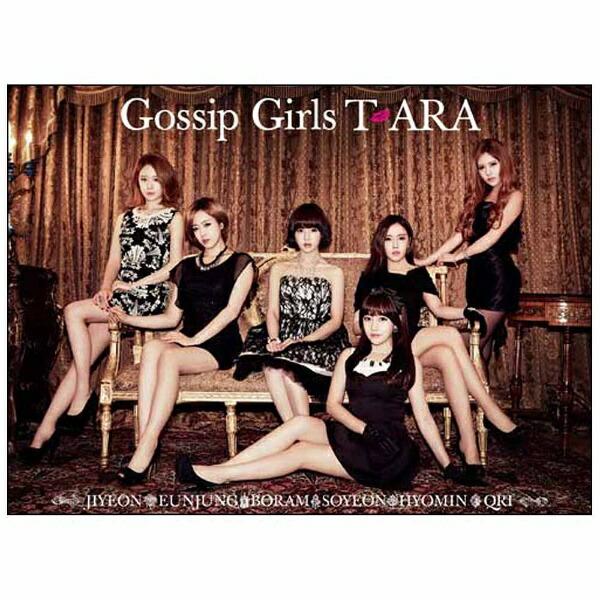 ユニバーサルミュージックT-ARA/GossipGirlsダイヤモンド盤(初回限定盤)【CD】