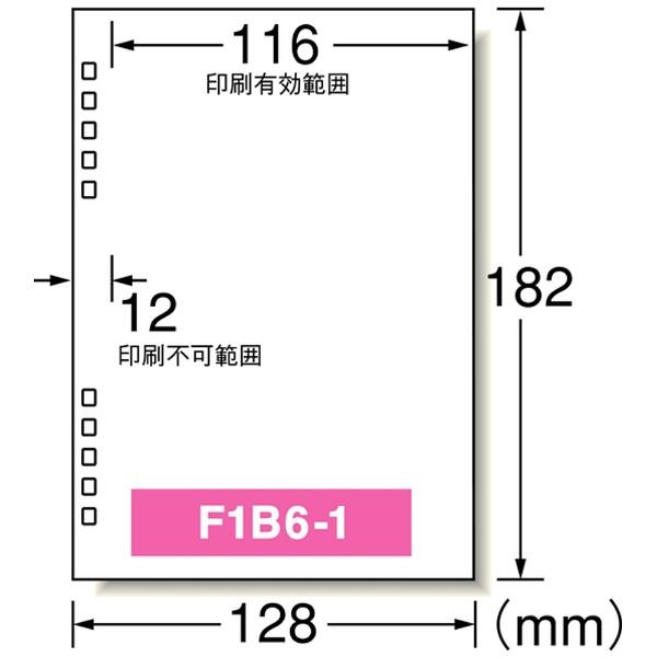 エーワンA-oneパソコンで手作りカレンダーキット[卓上タイプ・光沢紙](B6サイズ・ヨコ)ブラウン51772