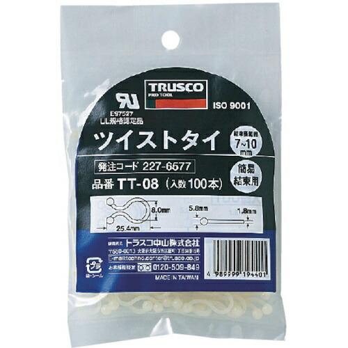 トラスコ中山ツイストタイ結束可能径4.4mm~7.0mm100個入TT05