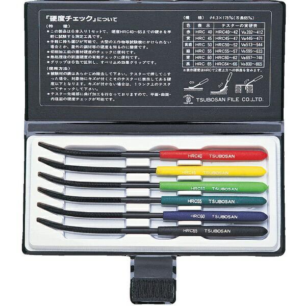 ツボサンTSUBOSAN硬度チェックMA00600