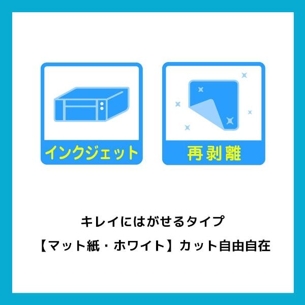 エーワンA-oneインクジェットプリンタラベルホワイト28799[A4/10シート/1面/マット]【aoneC2009】