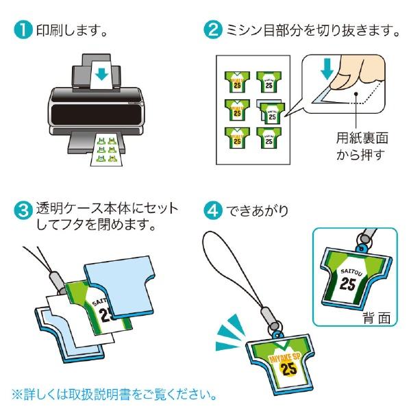サンワサプライSANWASUPPLY手作りストラップキット(Tシャツ・4個分)JP-ST04[JPST04]【wtcomo】