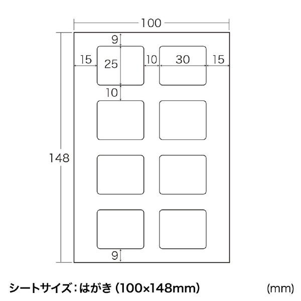 サンワサプライSANWASUPPLY手作りストラップキット長方形・大(はがきサイズ・8面×1シート)JP-ST05[JPST05]【wtcomo】