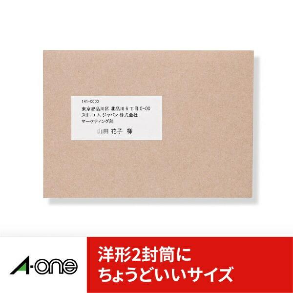 エーワンA-oneパソコンプリンタ&ワープロラベルプリンタ兼用ホワイト28312[A4/100シート/12面/マット]【aoneC2009】