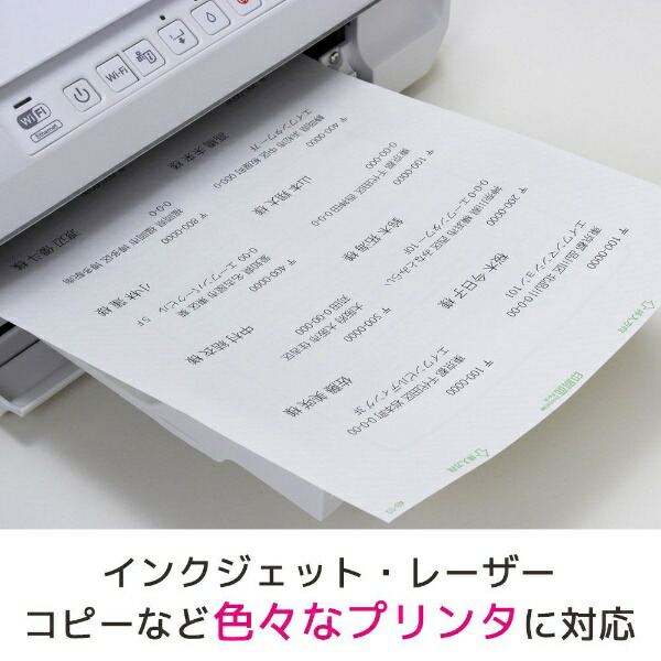 エーワンA-oneパソコンプリンタ&ワープロラベルSANYOサンワードシリーズタイプホワイト28732[A4/500シート/10面/マット][宛名シール]