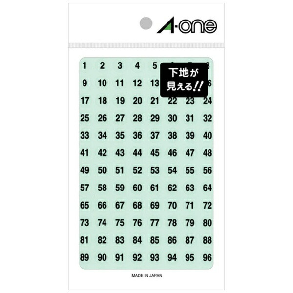 エーワンA-one数字シール特殊ラベル透明08081[はがき/4シート/104面/光沢]【aoneC2009】