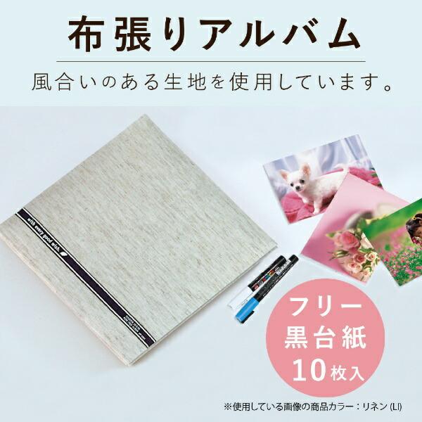 セキセイSEKISEIミニフリーアルバム「HARPERHOUSE」(ビス式/表紙ローズ)XP-1001-RS[XP1001ローズ]