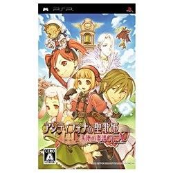 日本一ソフトウェアNipponIchiSoftwareアンティフォナの聖歌姫〜天使の楽譜Op.A〜(通常版)【PSP】